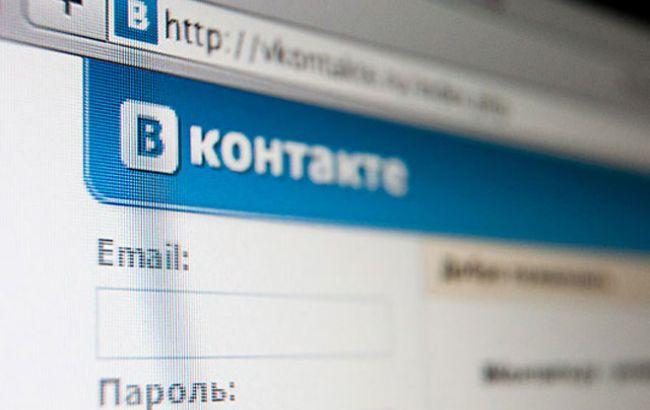 """Фото: блокування """"Вконтакте"""" в Україні"""