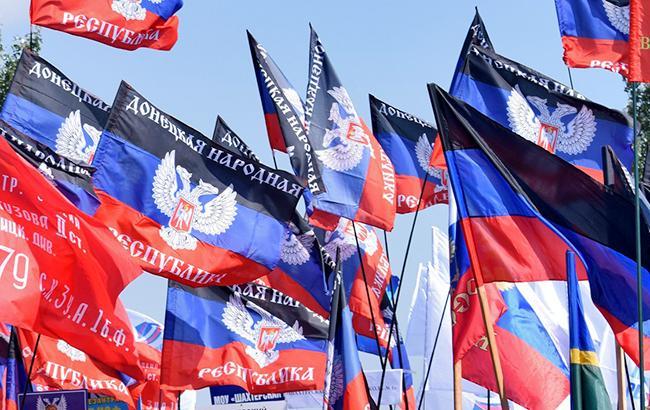 Фото: флаги ДНР (vk.com/id26155524)