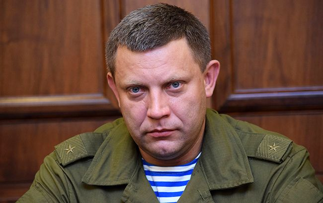Вбивство Захарченко: подробиці