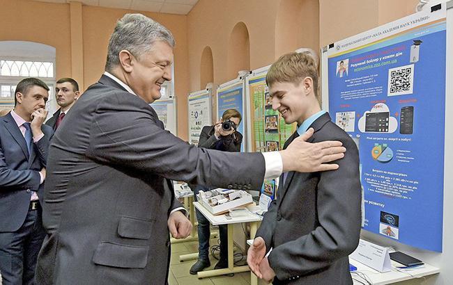 Фото: Президент поздравил школьника (vk.com Кирилл Стрельбицкий)