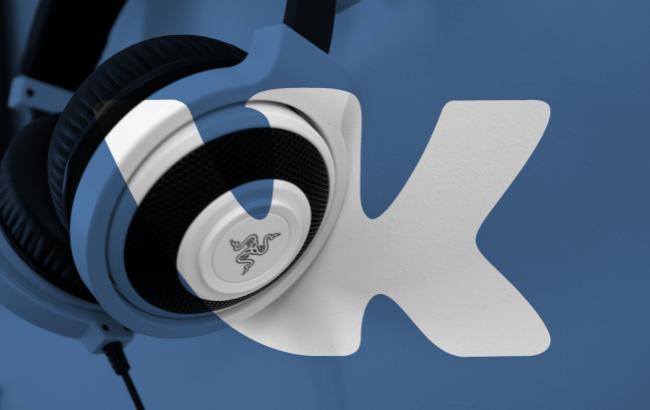 Фото: ВКонтакте перестанет делиться музыкой (oboi-dlja-stola.ru)