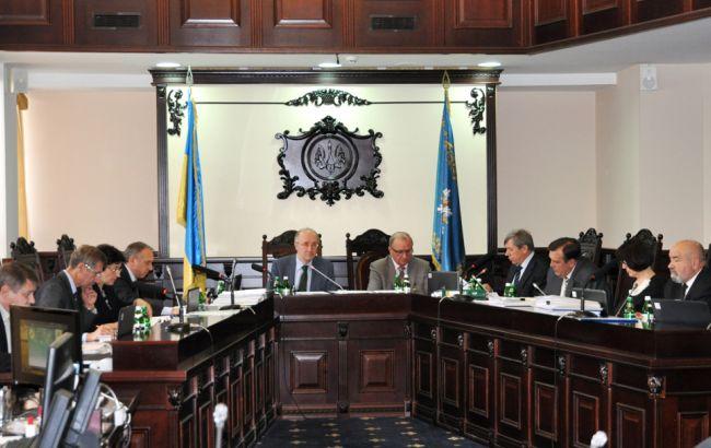 Фото: засідання Вищої кваліфікаційної комісії суддів України