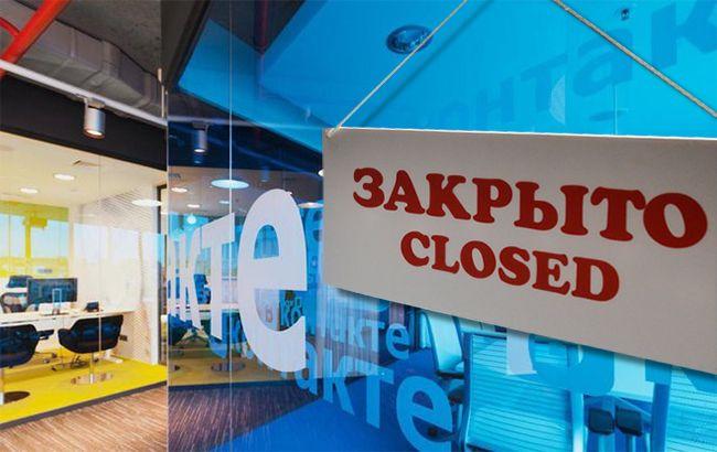 Російські соцмережі та сайти втратили близько 40% української аудиторії
