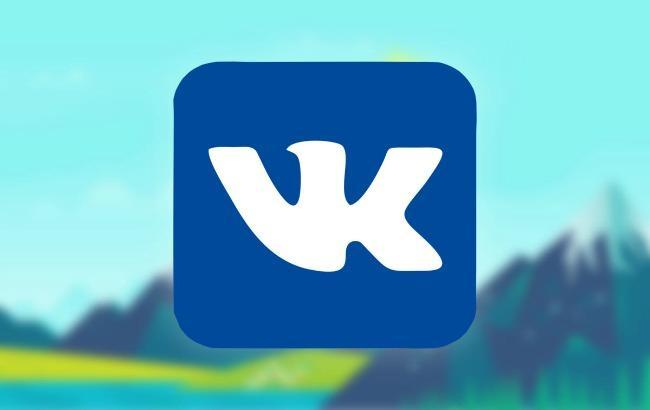 Как работает сервис попереводу денежных средств «ВКонтакте»— Контактные платежи