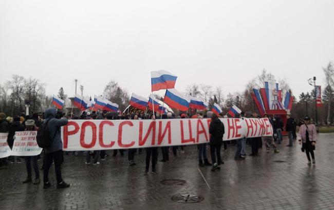 Фото: акции протеста в России (vladatsk/twitter)