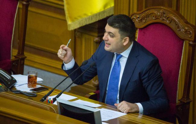 Гройсман поручил сместить руководителя Укрхимтрансаммиака