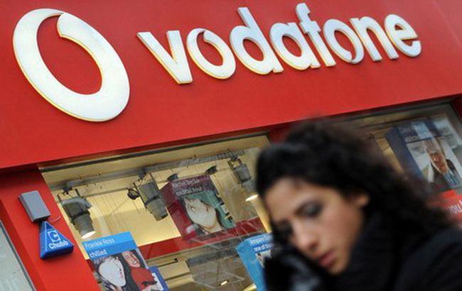 Фото: Vodafone в Украине (EPA-UPG)