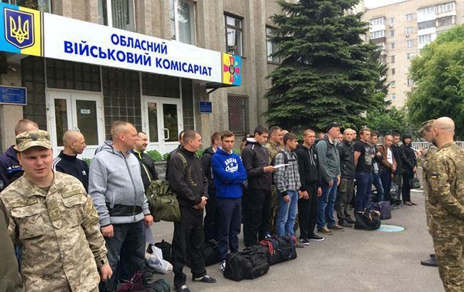 Фото: военообязанные (mil.gov.ua)