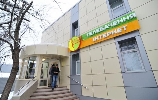 """Телеком-оператор """"Воля"""" з 1 лютого підвищує тарифи на 7%"""