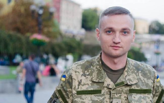 Фото: Владислав Волошин (Volodimir Bondal facebook)