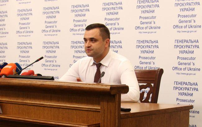 Фото: руководитель департамента ГПУ по особо важным делам в сфере экономики Владимир Гуцуляк