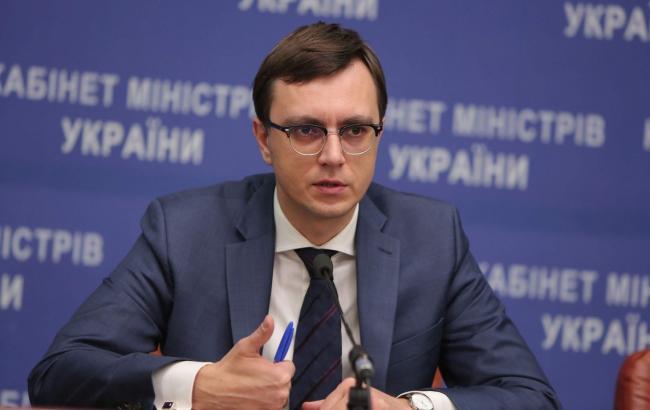Фото: Володимир Омелян