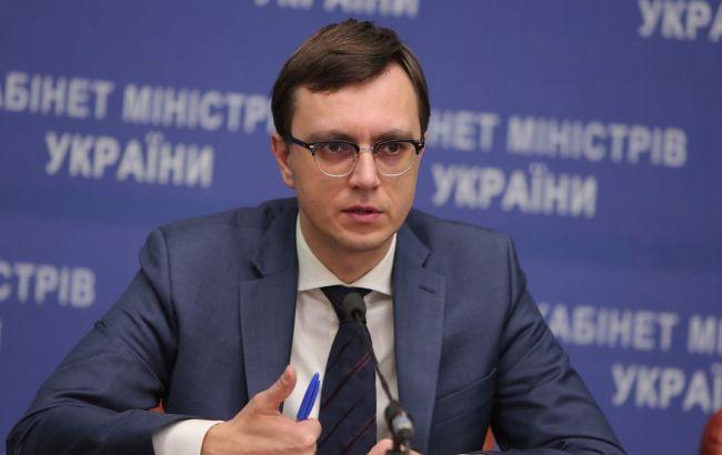 Фото: Омелян заявив, що МІУ звернеться до ГПУ і Нацполіції по справі екс-глави ПЗЗ