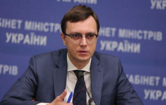 Фото: Володимир Омелян розповів про нові електронні сервіси