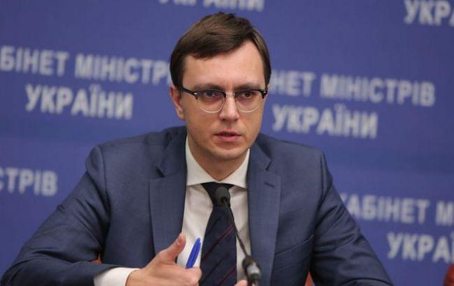 Фото: Володимир Омелян анонсував зустріч з Бальчуном