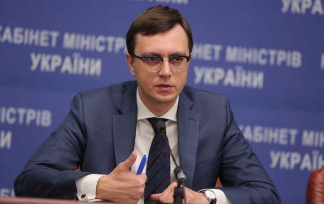 Фото: Володимир Омелян розповів про транзитні санкції