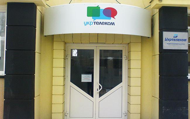 Иллюстративное фото (volyn.ukrtelecom.ua)