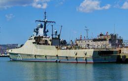 Ракетний корабель Росії помітили біля українського узбережжя