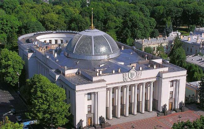 Парламент передав до місцевих бюджетів адміністративний збір