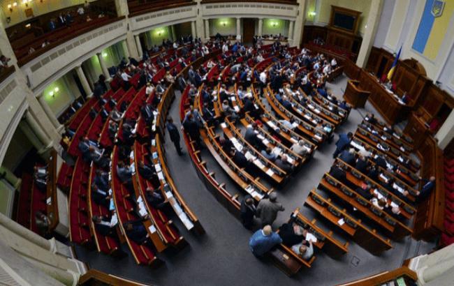 Фото: пленарное заседание Верховной Рады