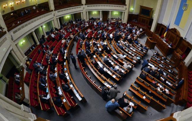 Фото: пленарное заседание Верховной Рады Украины (архив РБК-Украина)
