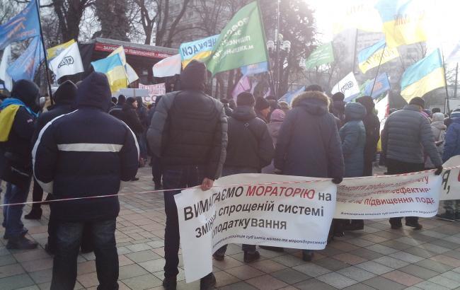 Фото: акція прихильників спрощеної системи оподаткування (РБК-Україна)