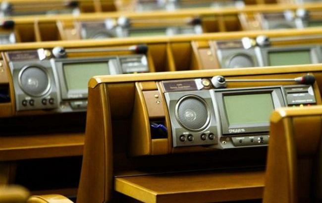 Сегодня Верховная Рада была «заминирована» звонком из Российской Федерации