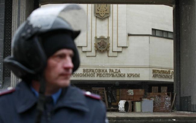 Фото: Ситуация в Крыму