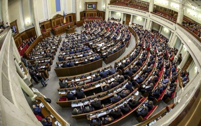 Фото: пленарне засідання Верховної Ради (Vesti-ua.Net)