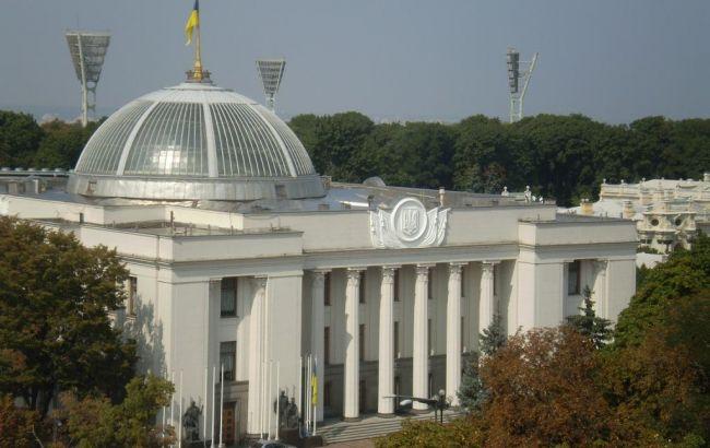 Рада провалила определение своих представителей вкомиссию поотбору членов НКРЕКП