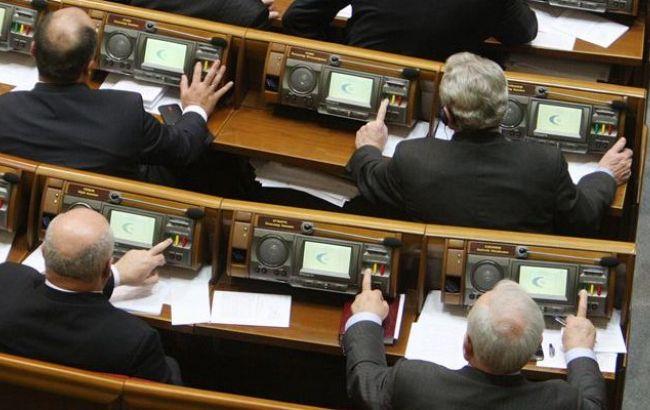 Фото: кнопкодавство в парламенте