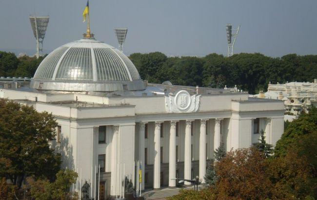 Нардепи провалили спробу приступити до реформи Верховної Ради