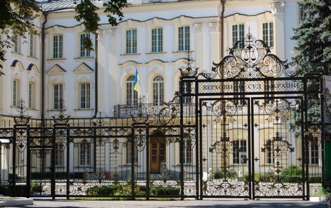 Верховный Суд Украины сохранил пошлины на нитрат аммония из РФ