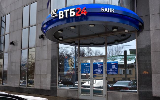 Глава банка ВТБ заявляет о возможной продаже украинского бизнеса