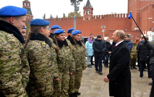 Фото: Володимир Путін на відкритті пам'ятника Володимиру Великому (rian.ru)
