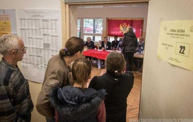 Фото: выборы в Черногории