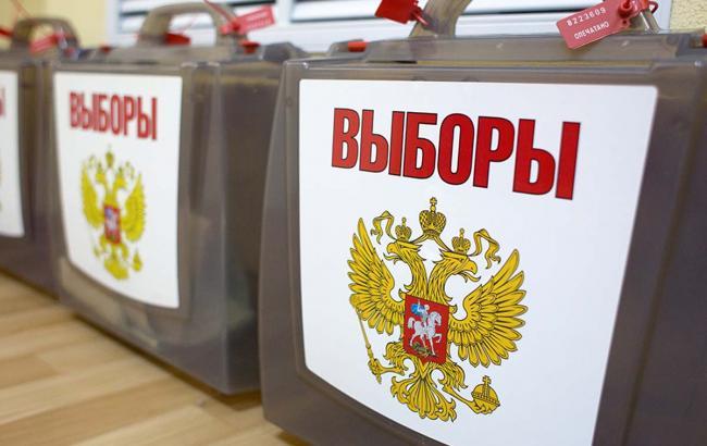 Фото: сьогодні проходять вибори до Держдуми РФ