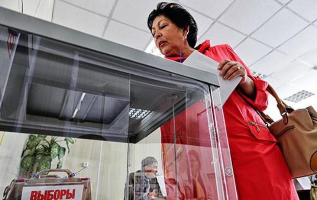 Фото: єдиний день голосування в РФ