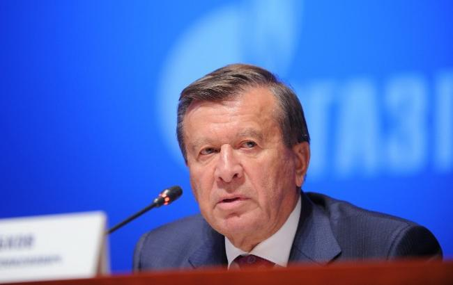 ВГазпроме сообщили оновых переговорах с Украинским государством