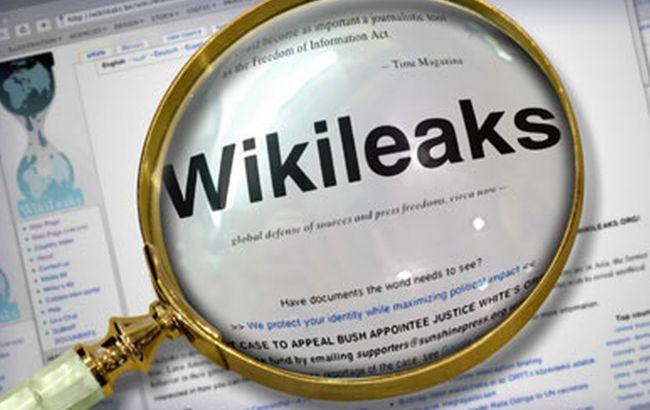 Фото: у WikiLeaks піддали сумніву справжність документів, що вказують на наявність у РФ компромату на Трампа