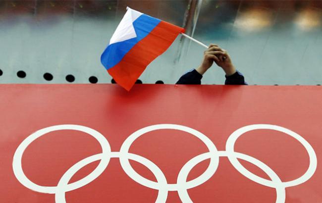 Россия отстранена от Олимпиады 2018 из-за допинг-скандала