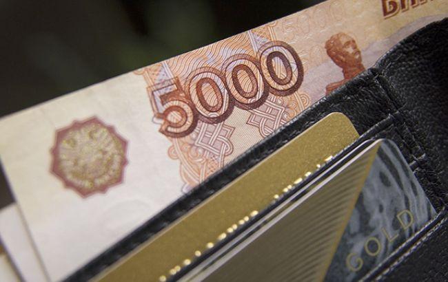 Фото: российские рубли (Pixabey)