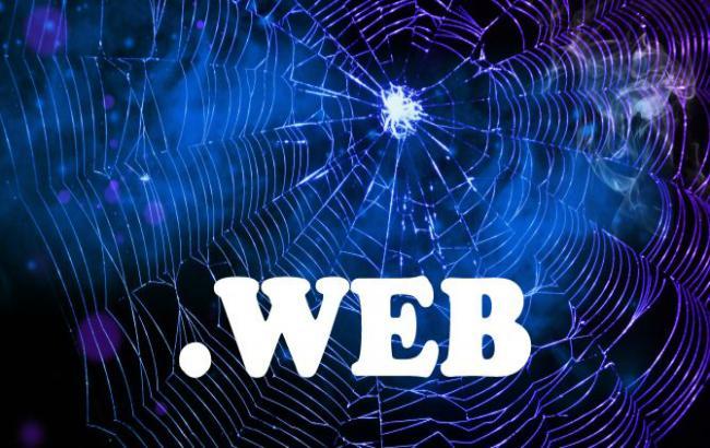 Фото: домен .WEB пішов з молотка за рекордну суму blog.ukrnames.com)
