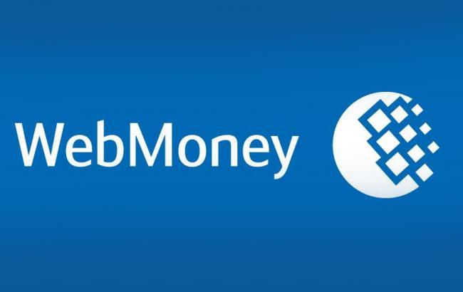 """Система WebMoney """"заморозит"""" счета клиентов в гривне до 2021 года"""