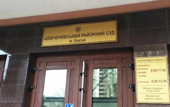 Нацгвардия сняла охрану с Шевченковского райсуда Киева