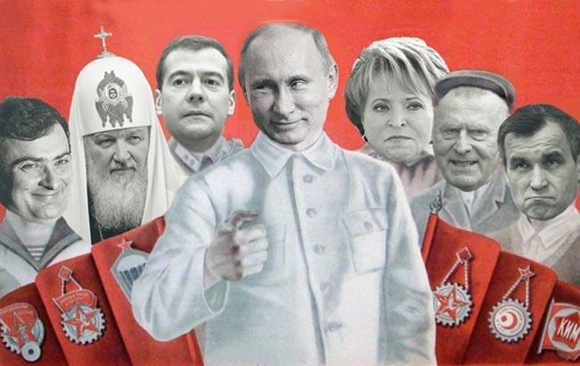 """Фото: Москвичі розповіли, що таке """"російська нація"""" (obozrevatel.com)"""
