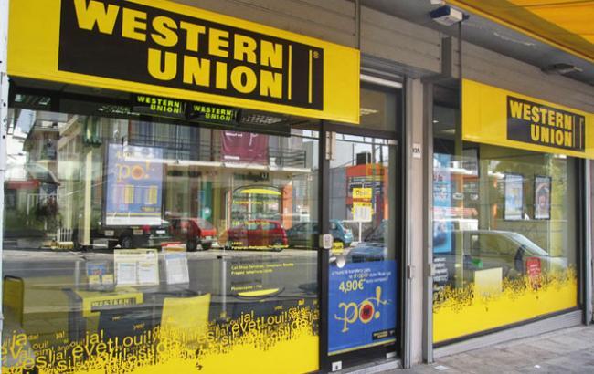 Western Union выплатит 586 млн долларов штрафа за пособничество в отмывании средств