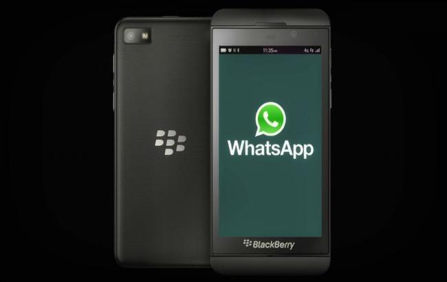 Фото: WhatsApp продлевает срок поддержки BlackBerry OS