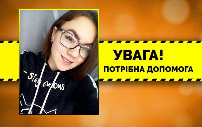 Помогите спасти: 16-летняя украинка нуждается в дорогостоящем лечении