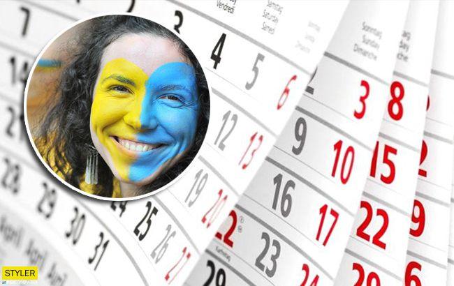 В мае украинцев ожидает дополнительный выходной: когда именно